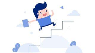 【体験談】ブログ収益化までの目安期間は?【結論:2ヶ月~6ヶ月】